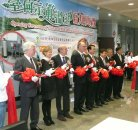research greenhouse for sustainable tomato production in subtropical areas opened in Taiwan