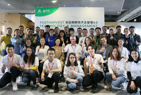 Postharvest Technology & Management course 2019, Beijing