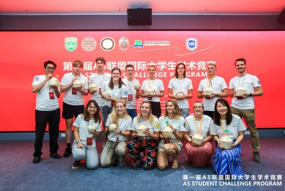 Kickoff of the A5 Student Challenge in Sanya, Hainan Island, China