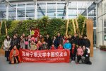 Group picture 29122019.jpg