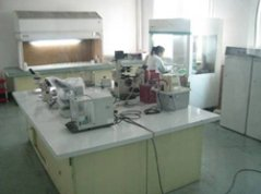 Laboratory of RIA at AAS Pyongyang