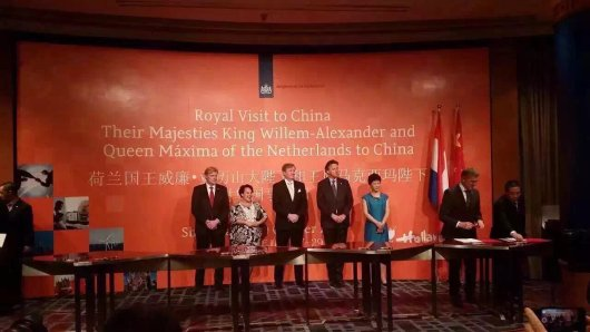 The Royal visit of King Willem-Alexander and Queen Maxima to China. The project agreement was signed by vice-chairman of Wageningen UR Prof. Mol and Weiming CEO Mr. Chen.