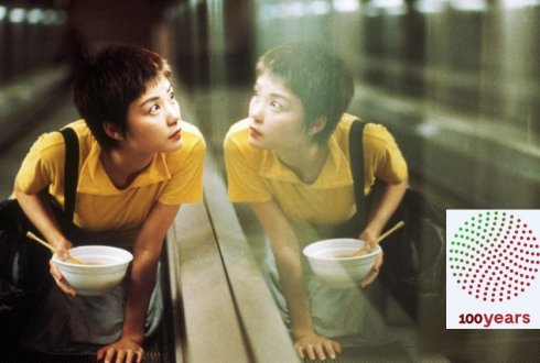 Come watch the films WAD and Chungking Express on 26 September