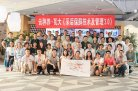 Postharvest Technology & Management course 2018, Beijing
