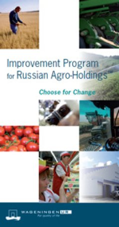Brochure Russia UK